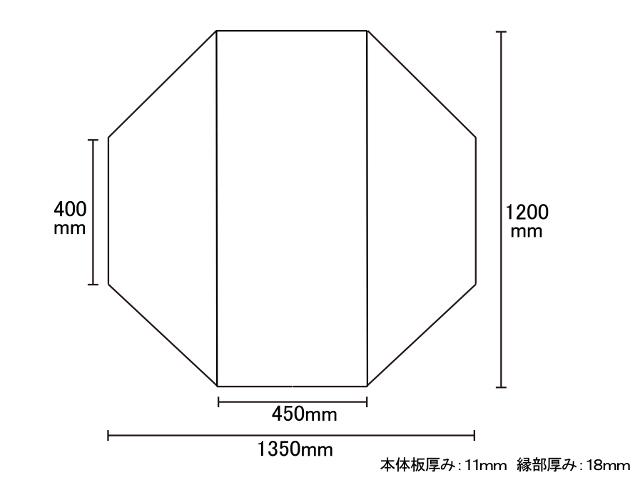 変形組合せ風呂ふた 1200mm×1350mm 3枚割