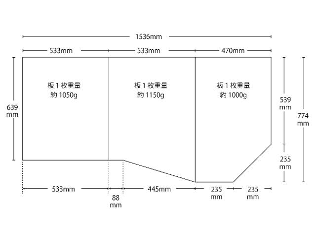 変形組合せ風呂ふた 774mm×1536mm3枚割
