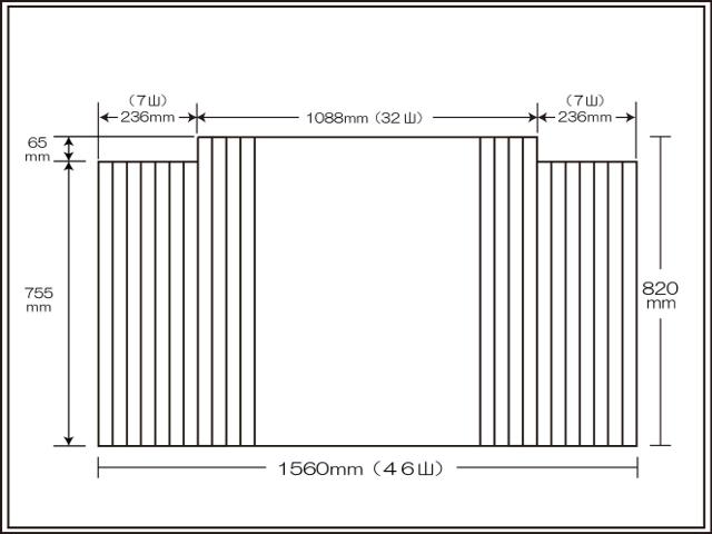 変形巻きふた 左右切欠き 820mm×1560mm