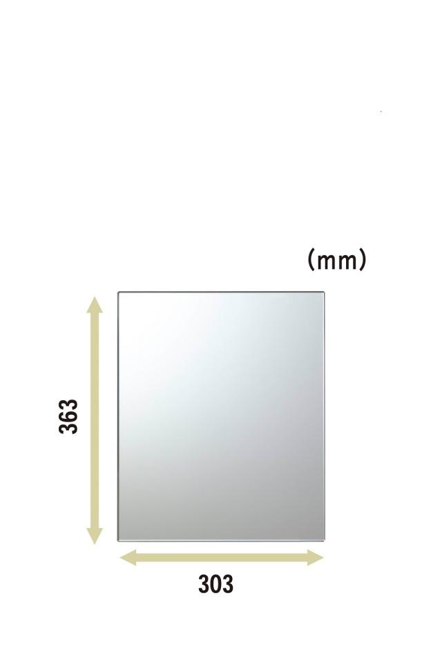 【日本製】汚れた浴室の鏡を交換しませんか?交換用鏡 N-1 363×303mm