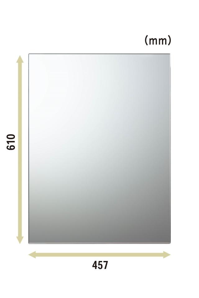 【送料無料】日本製 汚れた浴室の鏡を交換しませんか?交換用鏡 N-9  610×457mm