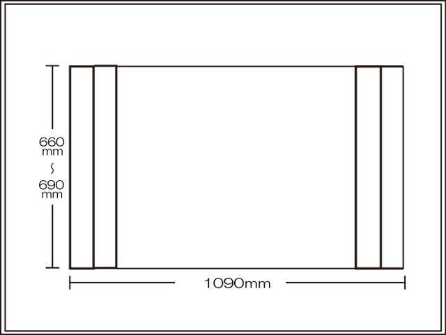 【送料無料】コンパクト収納!折りたたみふた ラクネス オーダー660~690×1090mm用 アイボリー