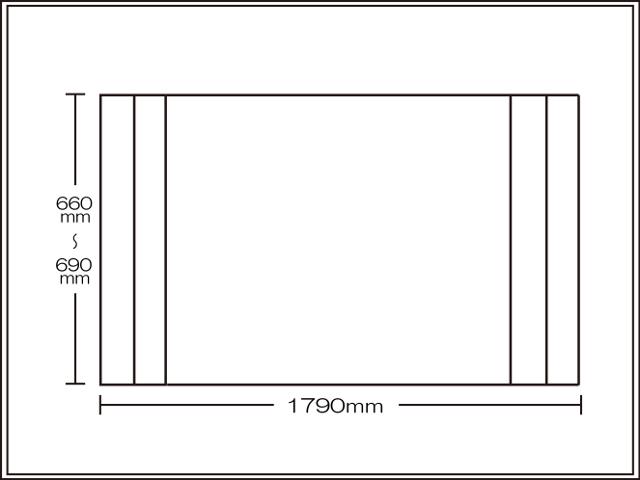 【送料無料】コンパクト収納!折りたたみふた ラクネス オーダー660~690×1790mm用 アイボリー