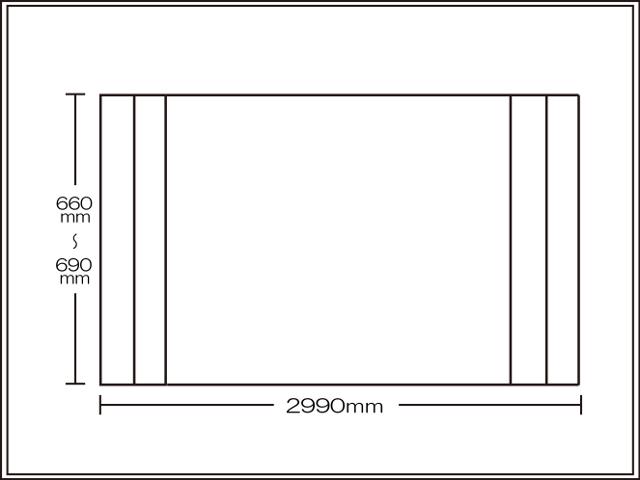 【送料無料】コンパクト収納!折りたたみふた ラクネス オーダー660~690×2990mm用 アイボリー