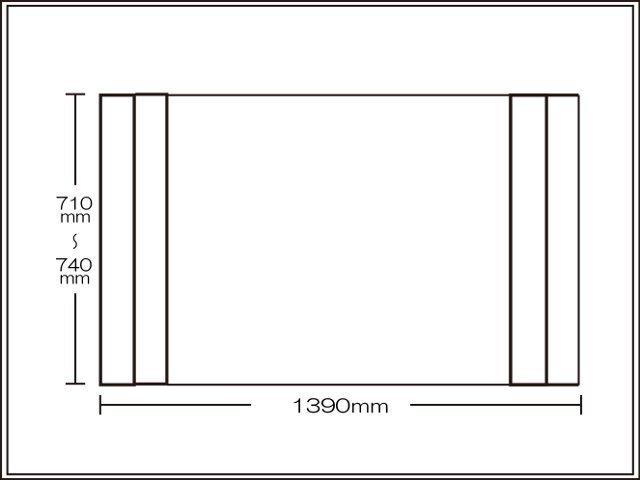 【送料無料】コンパクト収納!折りたたみふた ラクネス オーダー710~740×1390mm用 アイボリー