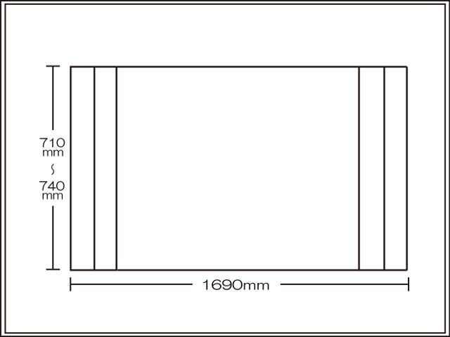 【送料無料】コンパクト収納!折りたたみふた ラクネス オーダー710~740×1690mm用 アイボリー