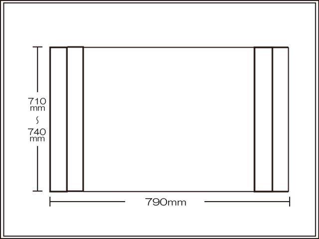 【送料無料】コンパクト収納!折りたたみふた ラクネス オーダー710~740×790mm用 アイボリー