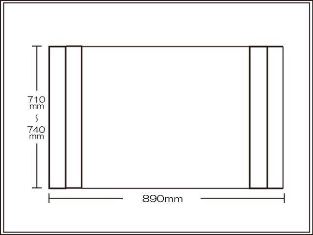 【送料無料】コンパクト収納!折りたたみふた ラクネス オーダー710~740×890mm用 アイボリー
