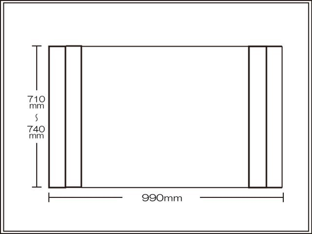 【送料無料】コンパクト収納!折りたたみふた ラクネス オーダー710~740×990mm用 アイボリー