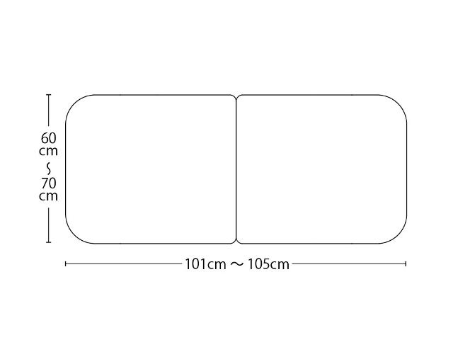 【送料無料】オーダーメイド冷めにくいneo風呂ふた 奥行55~70×間口101~105cm 2枚割