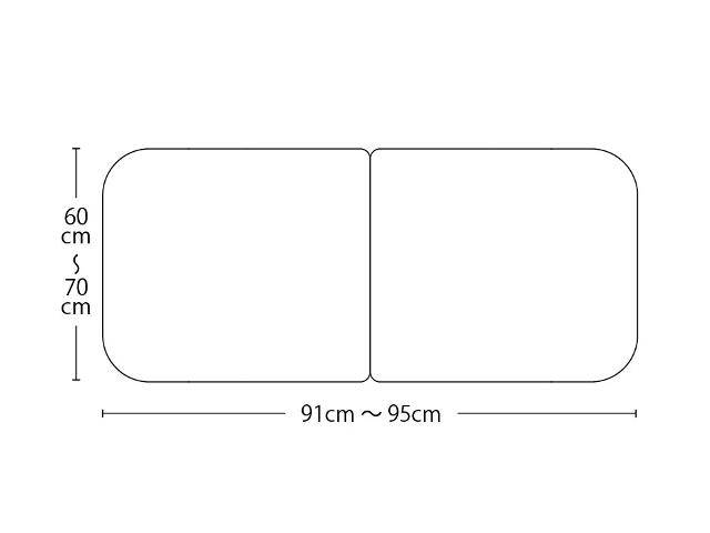 【送料無料】オーダーメイド冷めにくいneo風呂ふた 奥行55~70×間口91~95cm 2枚割
