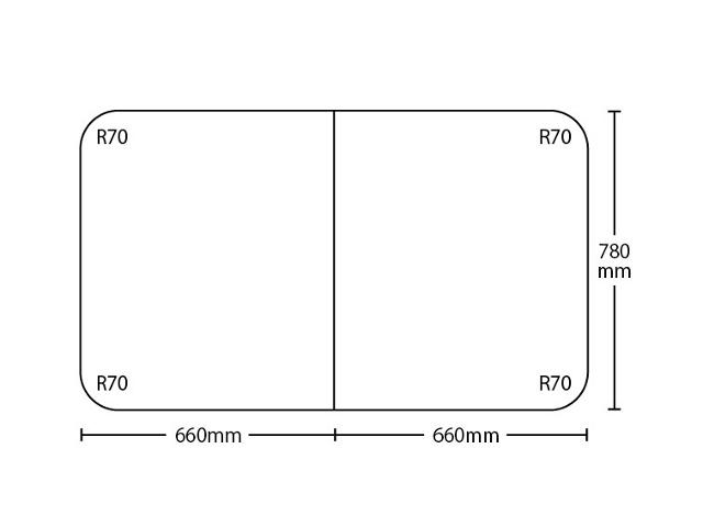 【送料無料】冷めにく~い風呂ふた特別サイズ 奥行780mm×間口1320mm 2枚割