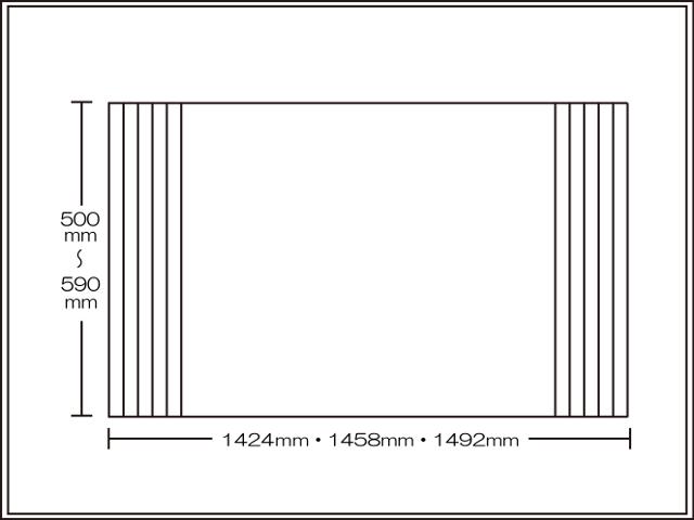 【送料無料】くるくる巻ける巻きふた オーダーシャッターふた500~590×1424・1458・1492