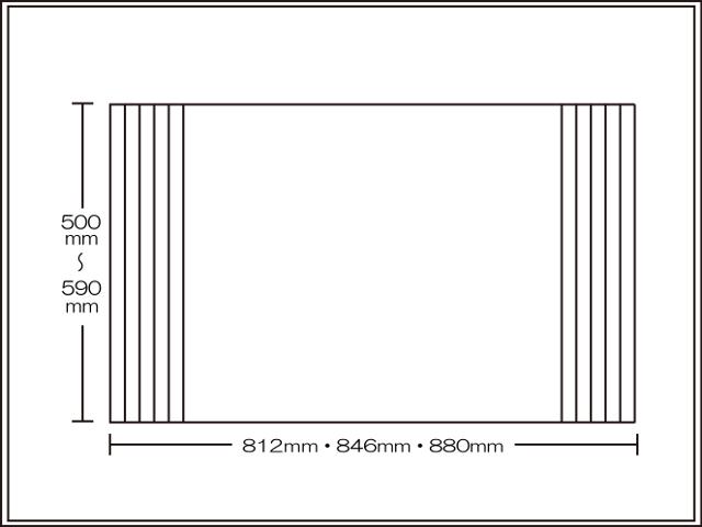 【送料無料】くるくる巻ける巻きふた オーダーシャッターふた500~590×812・846・880mm