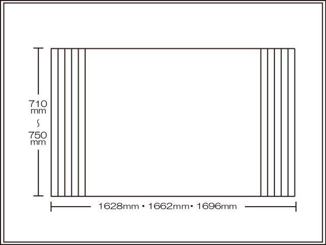 【送料無料】くるくる巻ける巻きふた オーダーシャッターふた710~750×1628・1662・1696mm