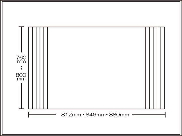 【送料無料】くるくる巻ける巻きふた オーダーシャッターふた760~800×812・846・880mm