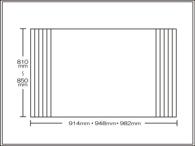 【送料無料】くるくる巻ける巻きふた オーダーシャッターふた810~850×914・948・982mm