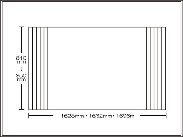 【送料無料】くるくる巻ける巻きふた オーダーシャッターふた810~850×1628・1662・1696mm