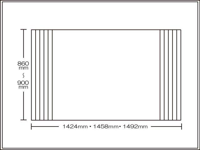 【送料無料】くるくる巻ける巻きふた オーダーシャッターふた860~900×1424・1458・1492mm