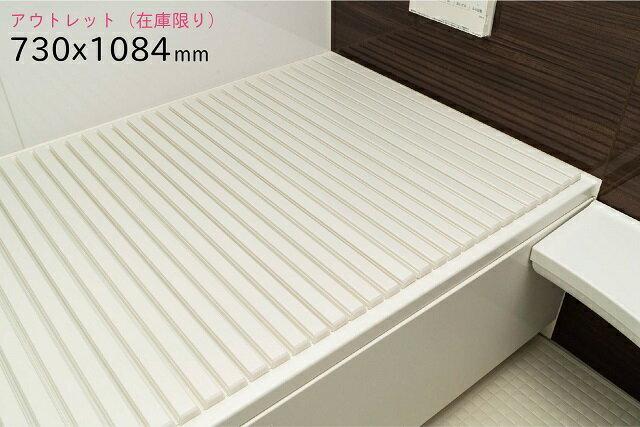 【アウトレット】シャッター風呂ふた 特別サイズ 73×108.4cmホワイト
