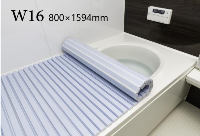 【送料無料】くるくる巻ける巻きふた シャッター風呂ふた【W16】  80×160cm用