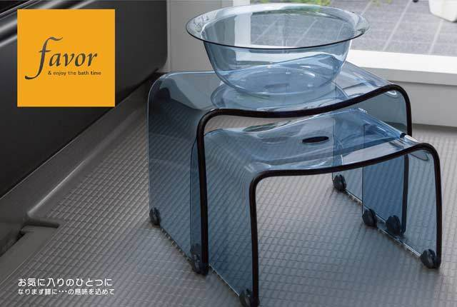 【送料無料】~フェイヴァ/Favor~アクリル製お風呂いすM&S&お風呂ボウルの3点セット♪(ブルー)