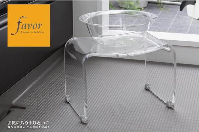 超人気商品!【送料無料】~フェイヴァ/Favor~アクリル製お風呂いすS&お風呂ボウルのセット♪(ブルー)