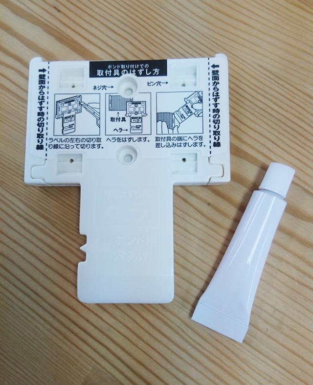 【郵便対応品】サニタリーミラー用止め具とシリコンボンドセット(F311、F312、F313、F314用