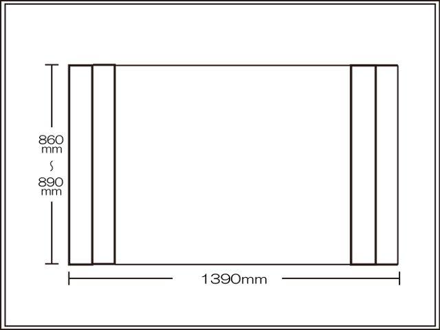 【送料無料】コンパクト収納!折りたたみふた ラクネス オーダー860~890×1390mm用 アイボリー