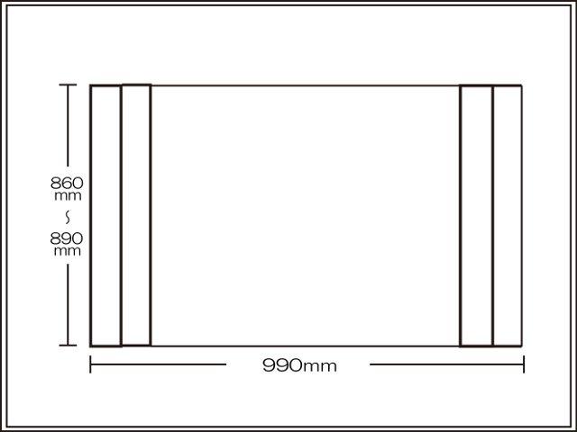 【送料無料】純銀のチカラでお手入れカンタン!オーダーAg折りたたみ風呂ふた860~890×990mm用