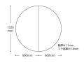 【送料無料】フルオーダー組み合わせ風呂ふた 1320mm丸型  2枚割