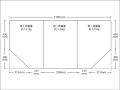 【送料無料】変形 組み合わせ 風呂ふた 750×1590mm 3枚割