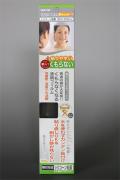 【日本製】 設置時に水不要!湯気の中でも曇りません!耐久性1番!フィルム吸着タイプ あんしんプラス300×250mm FAP-752