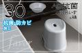 Ag抗菌お風呂いす 高さ30センチと選べる桶セット~フェイヴァ~
