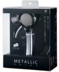 【送料無料】節水ストップシャワーセット メタリック PS303-CTMA-CD