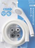 【日本製】チョロチョロシャワーも勢いパワーUP!低水圧用シャワーヘッド・ホースセット