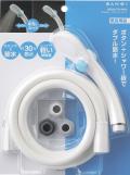 【日本製】ボタン+シャワー板でダブル節水!節水ストップシャワーヘッド・ホースセット