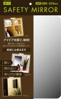 【送料無料】東プレ 割れない!安心・安全!セーフティミラーSS 高さ29.5×幅21.5cm