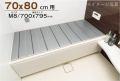 【送料無料】東プレ Ag折りたたみ風呂ふた 抗菌  【M8】 70×80cm用