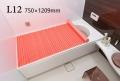 【送料無料】東プレ お掃除カンタン!カラーウェーブ風呂ふた L12 ピンク 75×120cm用