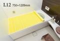 【送料無料】東プレ お掃除カンタン!カラーウェーブ風呂ふた L12 イエロー 75×120cm用