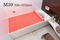 【送料無料】東プレ お掃除カンタン!カラーウェーブ風呂ふた M10 ピンク 70×100cm用