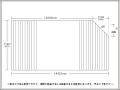 【送料無料】変形巻きふた左下60度カット 69×159.4cm