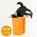 【水濡れOK!動物モチーフの貼ってはがせる吸着シート!かわいい洗面収納♪】貼り付くイヌのヘア小物ポケット