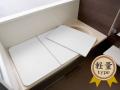 【送料無料】Ag冷めにく〜い風呂ふた W14 78×138cm 3枚割