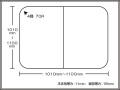 【日本製】寮や民宿などの大型浴槽のお風呂のふた ビックセーション 変形1010~1100×1010~1100mm 2枚割