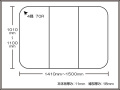 【日本製】寮や民宿などの大型浴槽のお風呂のふた ビックセーション1010〜1100×1410〜1500mm 3枚割