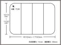 【日本製】寮や民宿などの大型浴槽のお風呂のふた ビックセーション 変形1010~1100×1610~1700mm 4枚割