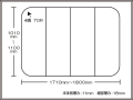 【日本製】寮や民宿などの大型浴槽のお風呂のふた ビックセーション 変形1010~1100×1710~1800mm 4枚割