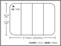 【日本製】寮や民宿などの大型浴槽のお風呂のふた ビックセーション 変形1010~1100×2110~2200mm 4枚割